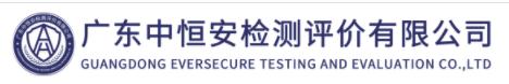 山东广东中恒安检测评价有限公司做仪器校准找华品计量