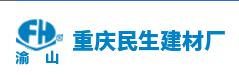 山东重庆民生建材厂做仪器校准找华品计量
